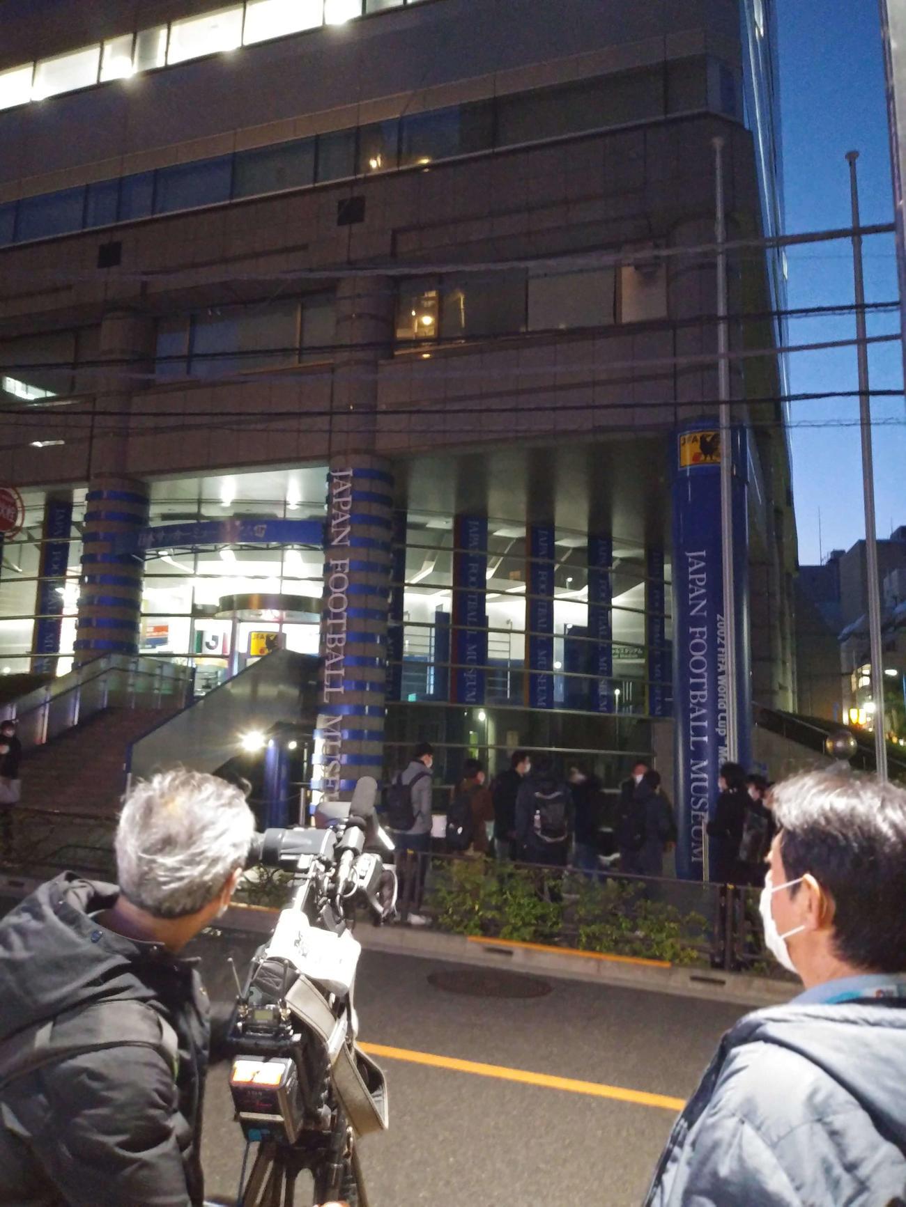 日本サッカー協会の入るJFAハウス