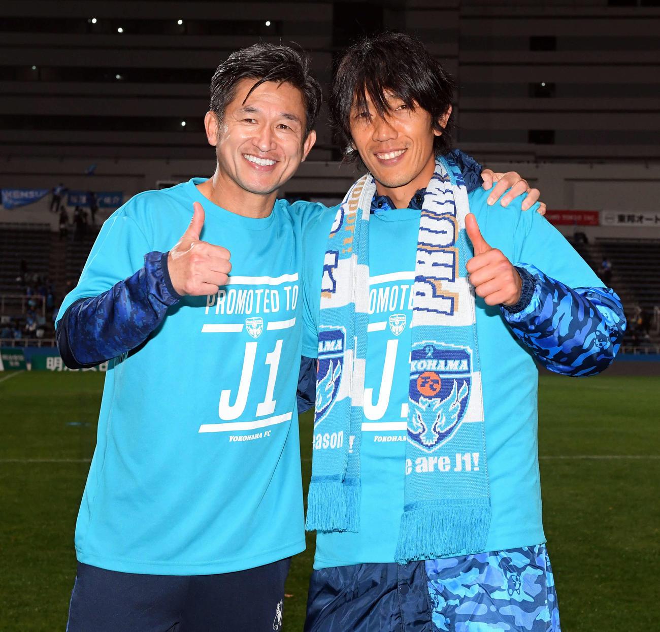 カズ(左)と中村(2019年11月24日撮影)