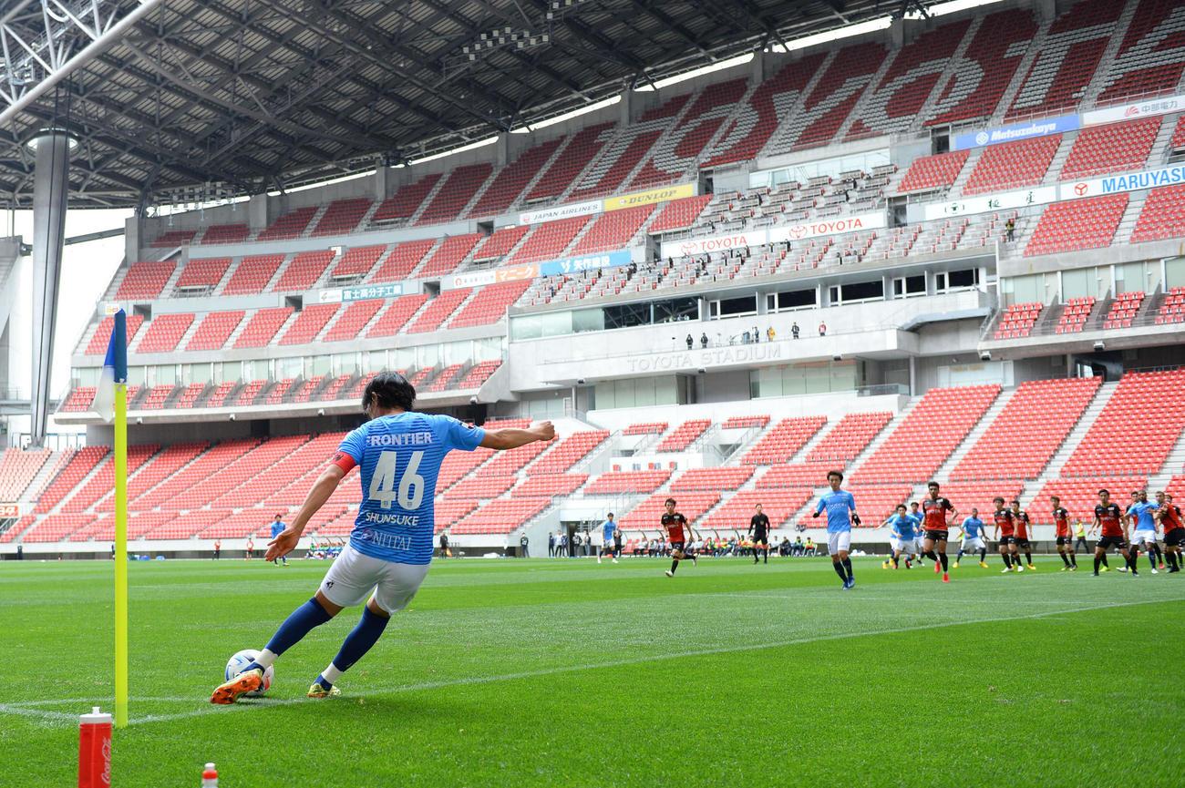 前半、コーナーキックを蹴る横浜FC・MF、中村俊輔(撮影・森本幸一)