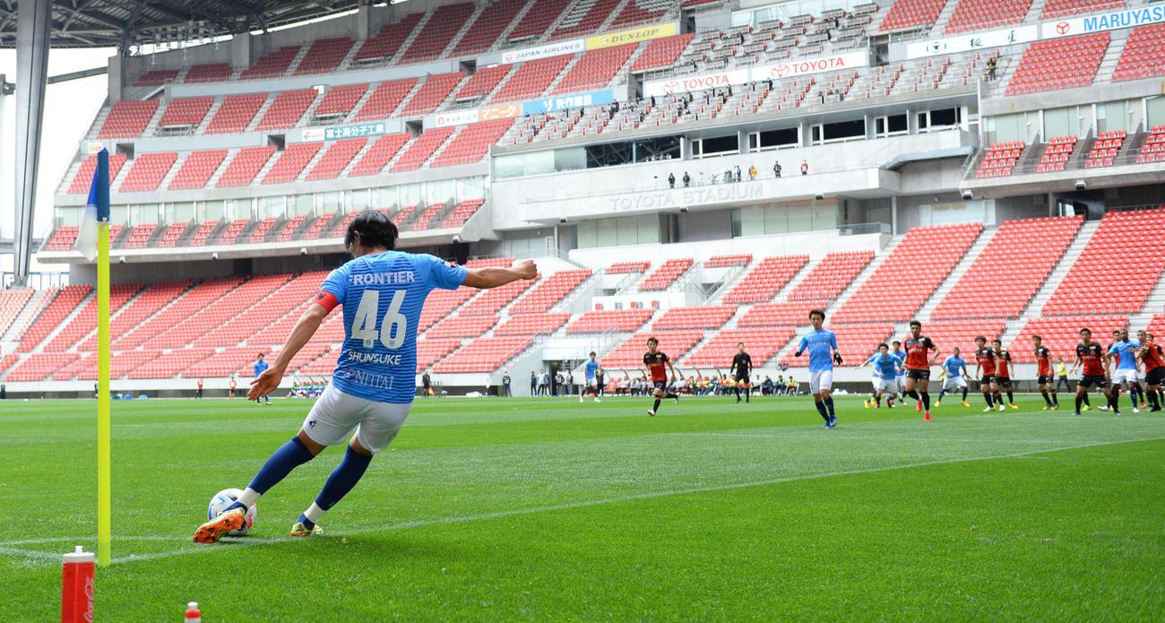 前半、CKを蹴る横浜FC・MF中村(撮影・森本幸一)