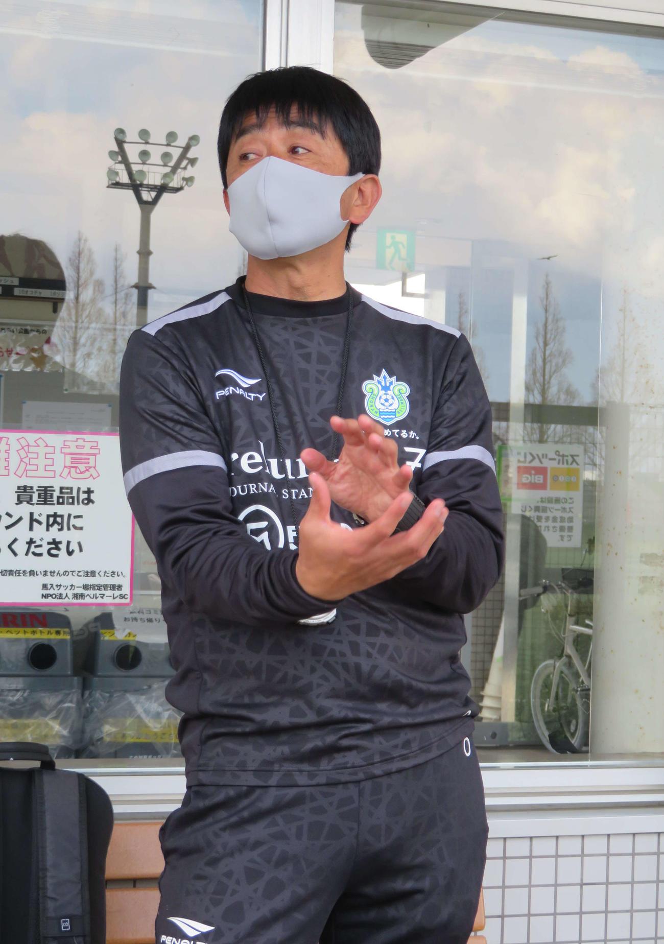 マスク着用で報道陣の質問に応じる湘南の浮嶋監督