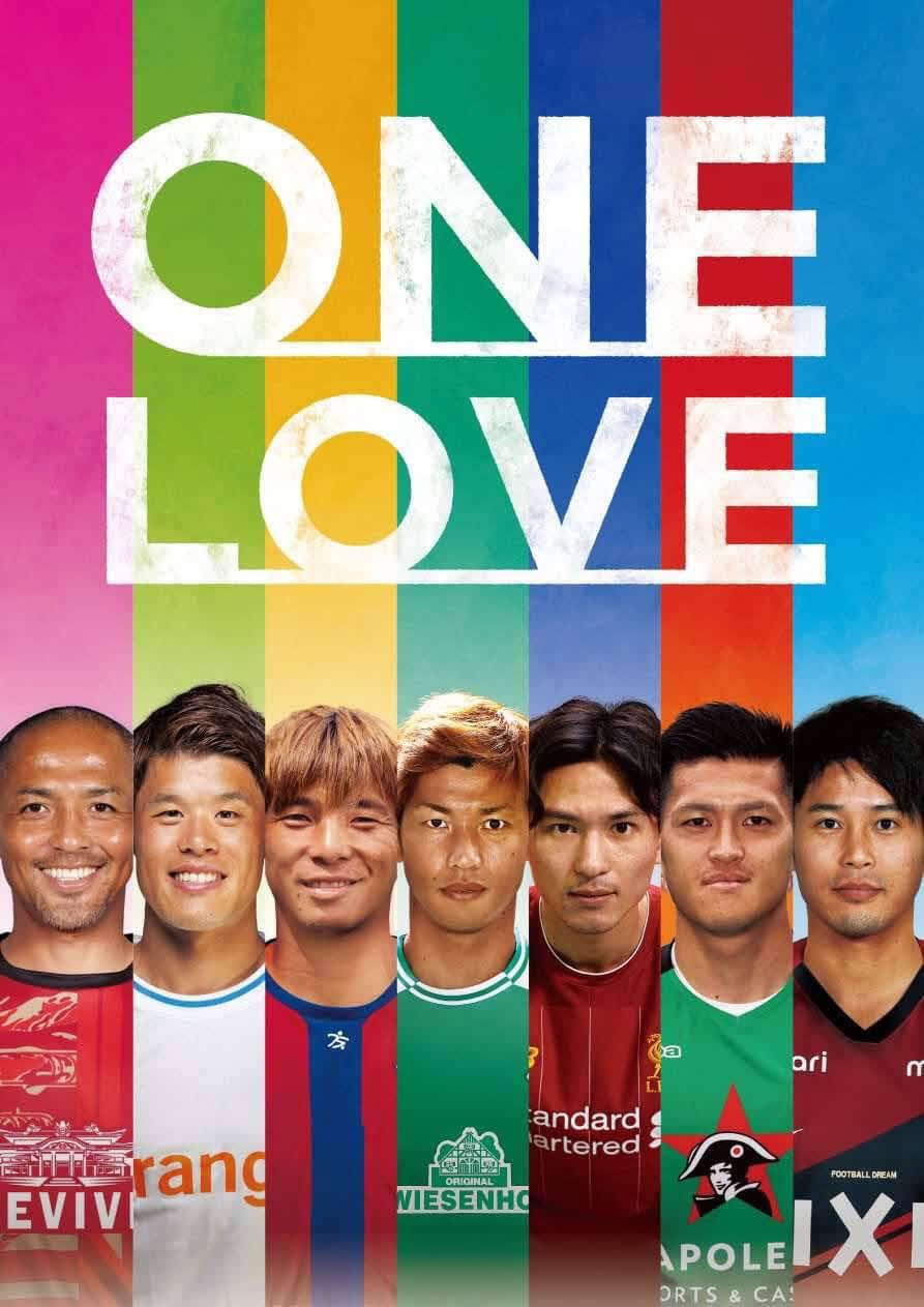 フリーマガジン「ONE LOVE」の表紙には7選手が登場。左からMF小野伸二、DF酒井宏樹、MF乾貴士、FW大迫勇也、MF南野拓実、DF植田直通、DF内田篤人