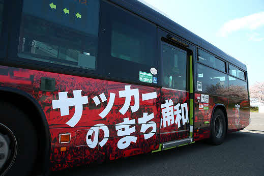 4日から運行する浦和レッズのフルラッピングバス外装(提供:浦和レッズ)