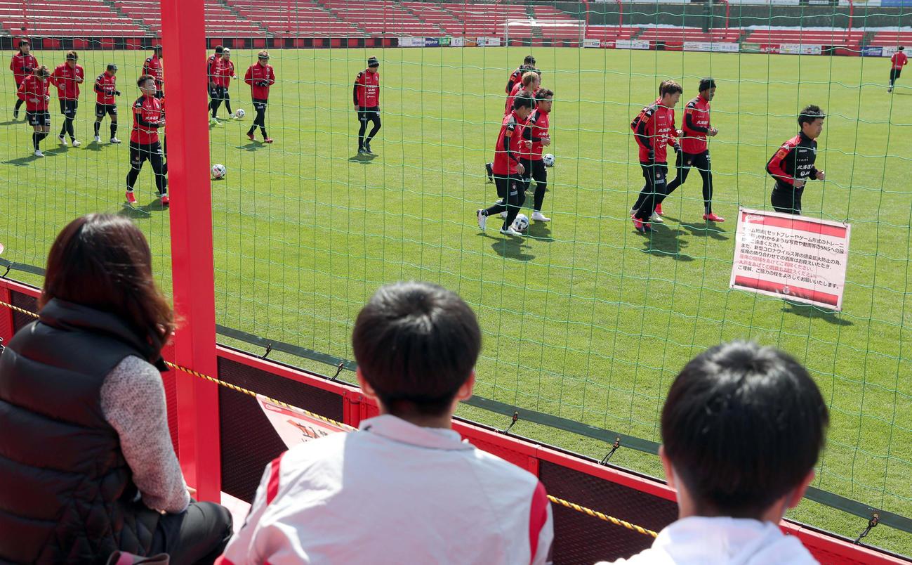 札幌の全体練習再開を受けて見学に訪れるサポーターたち(撮影・佐藤翔太)