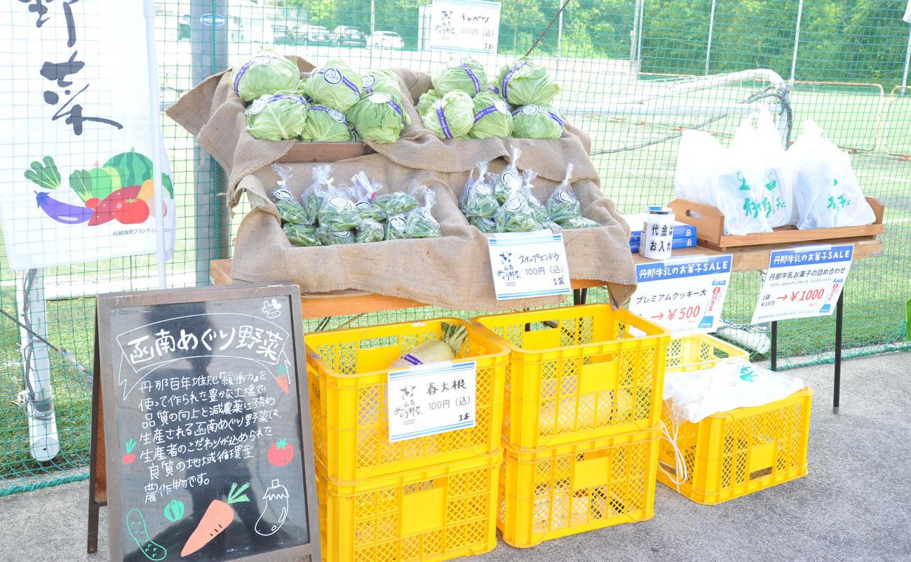 無人販売所に並べられた野菜