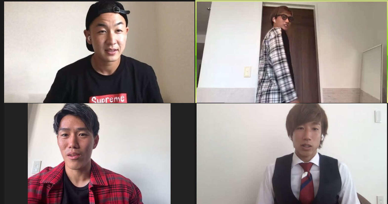 オンライントークショーで私服対決を行う横浜の選手たち(C)Y.F.M