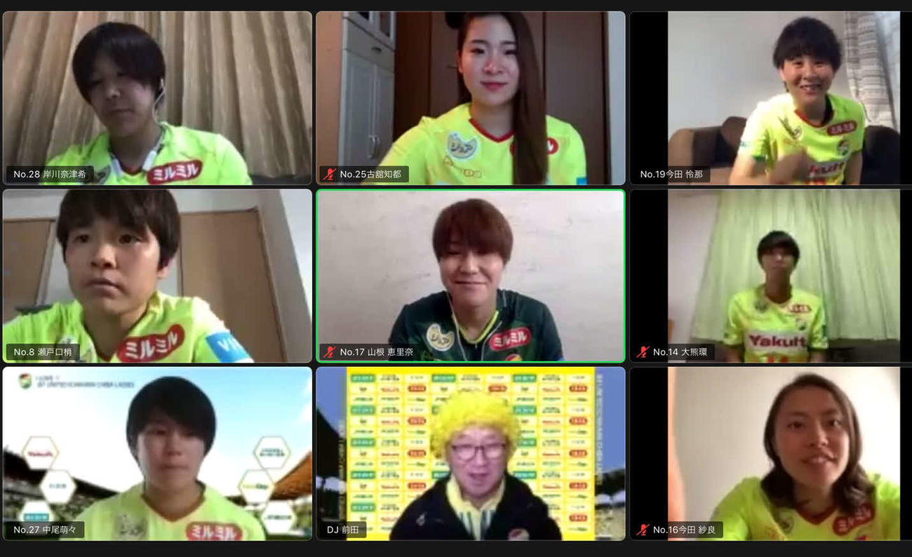 オンラインファンミーティングを行った千葉レディースの選手たち