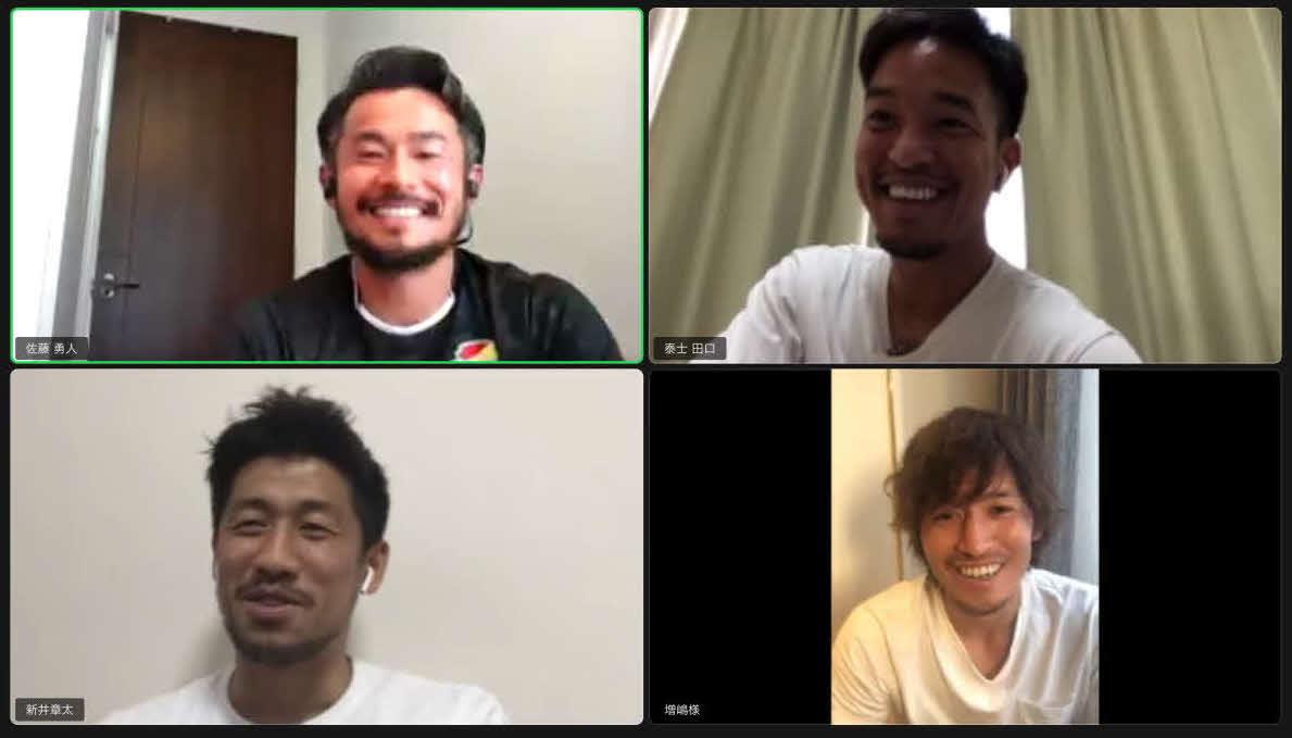 オンラインミーティングに参加した千葉の選手たち
