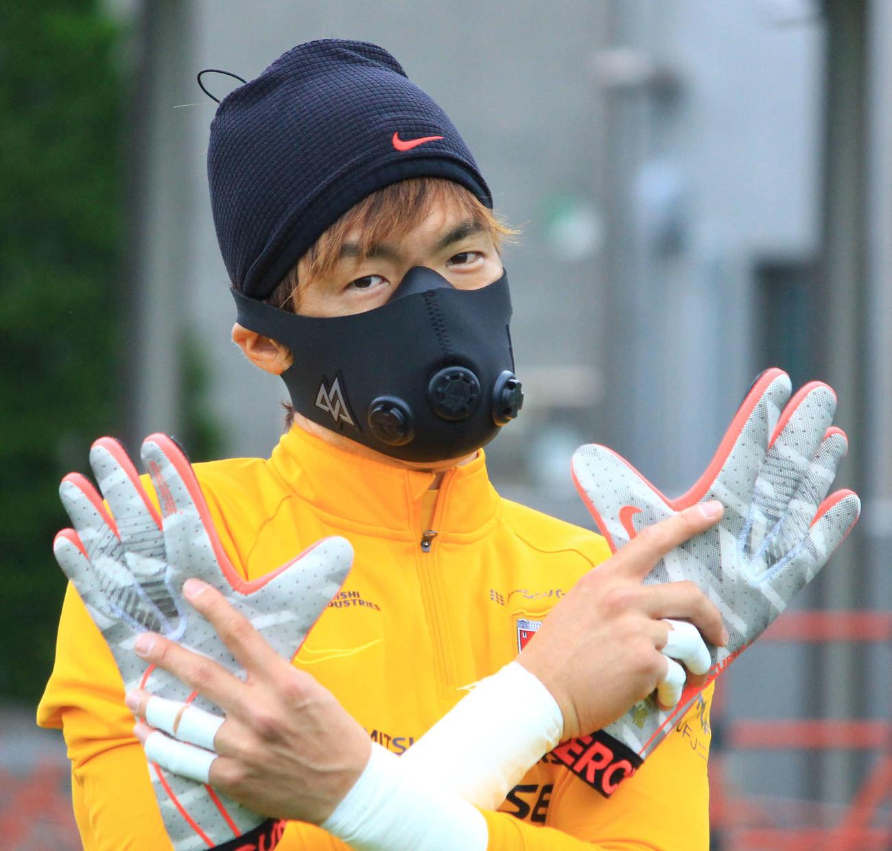 飛沫拡散防止のため、呼吸筋トレーニングマスクを着用する浦和GK西川主将(クラブ提供)