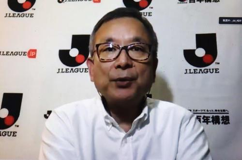 Jリーグの再開日を発表したJリーグの村井満チェアマン