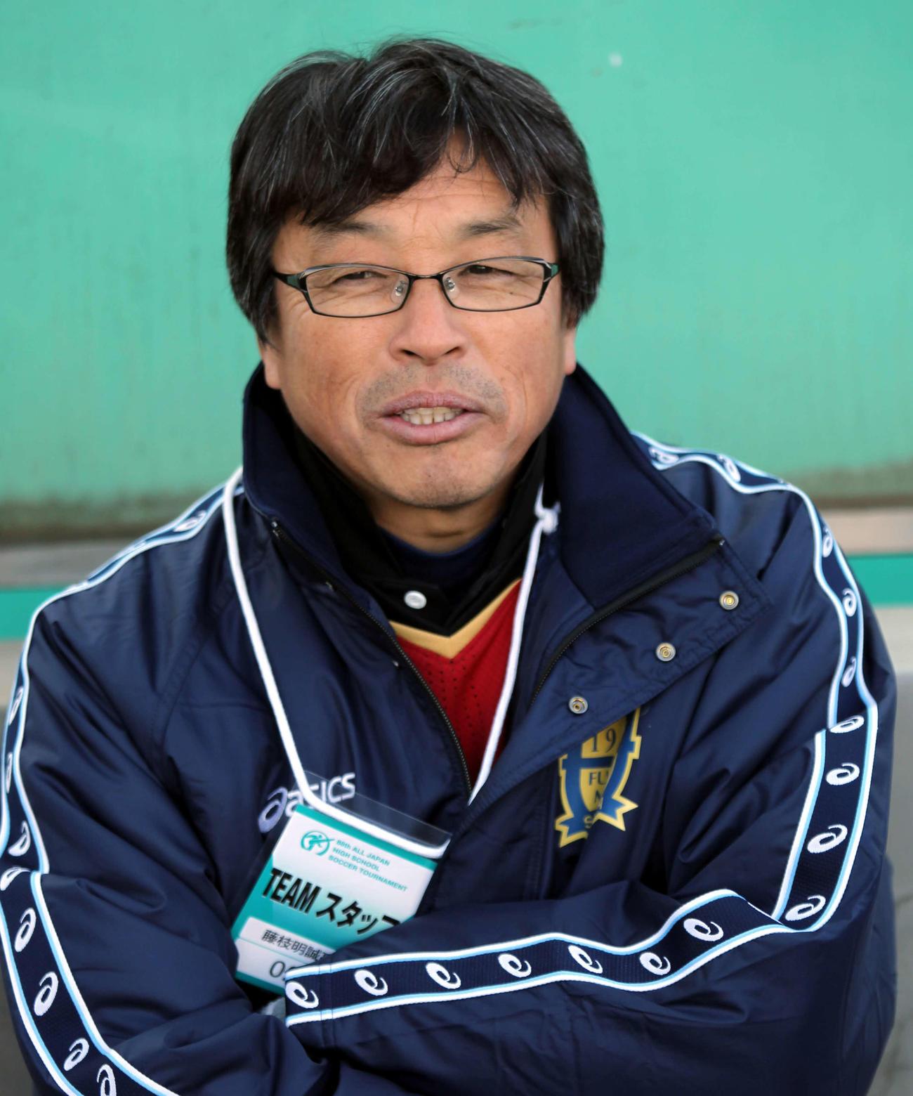10年1月、全国高校選手権の国見戦で笑顔を見せる藤枝明誠・田村監督