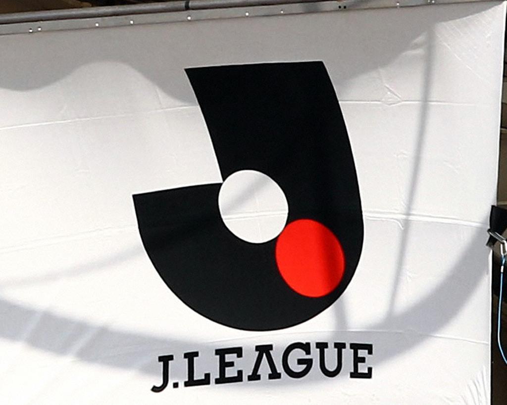 Jリーグの旗