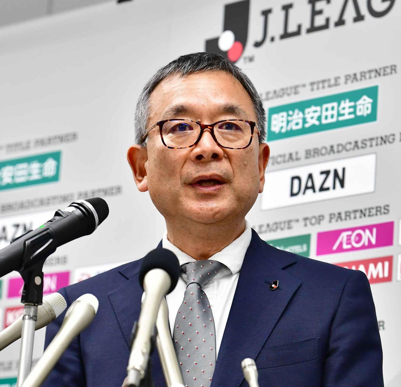 2月25日、新型コロナウイルスの影響により公式戦開催を延期すると発表したJリーグ村井チェアマン