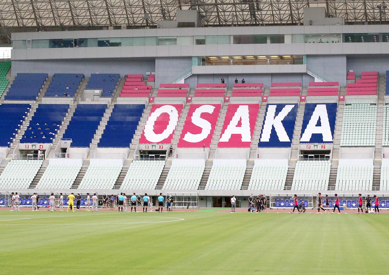 J3・C大阪U-23対鳥取 試合前、ソーシャルディスタンスで入場する両チーム(撮影・上山淳一)