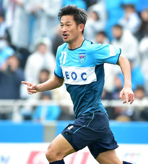 15年4月5日、横浜FC対磐田 前半、横浜FCのFWカズ(三浦知良)は先制ゴールを奪い走り出す