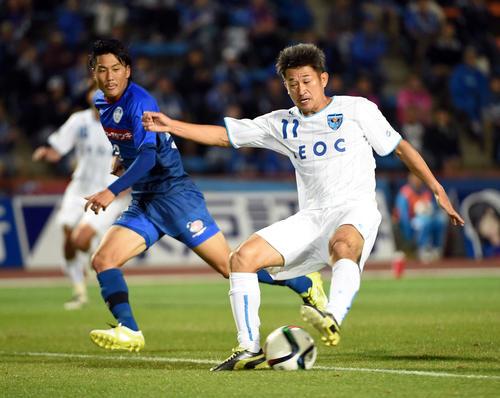 15年6月28日、水戸対横浜FC 後半終了間際、ゴールを決める横浜FC・FWカズ(撮影・たえ見朱実)