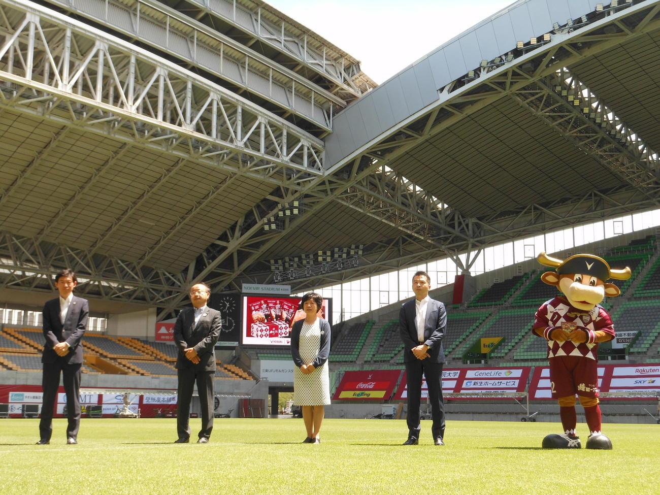 4日のJ1初戦を控えた神戸の本拠地ノエビアスタジアム神戸。芝生など最高の状態に整えられた