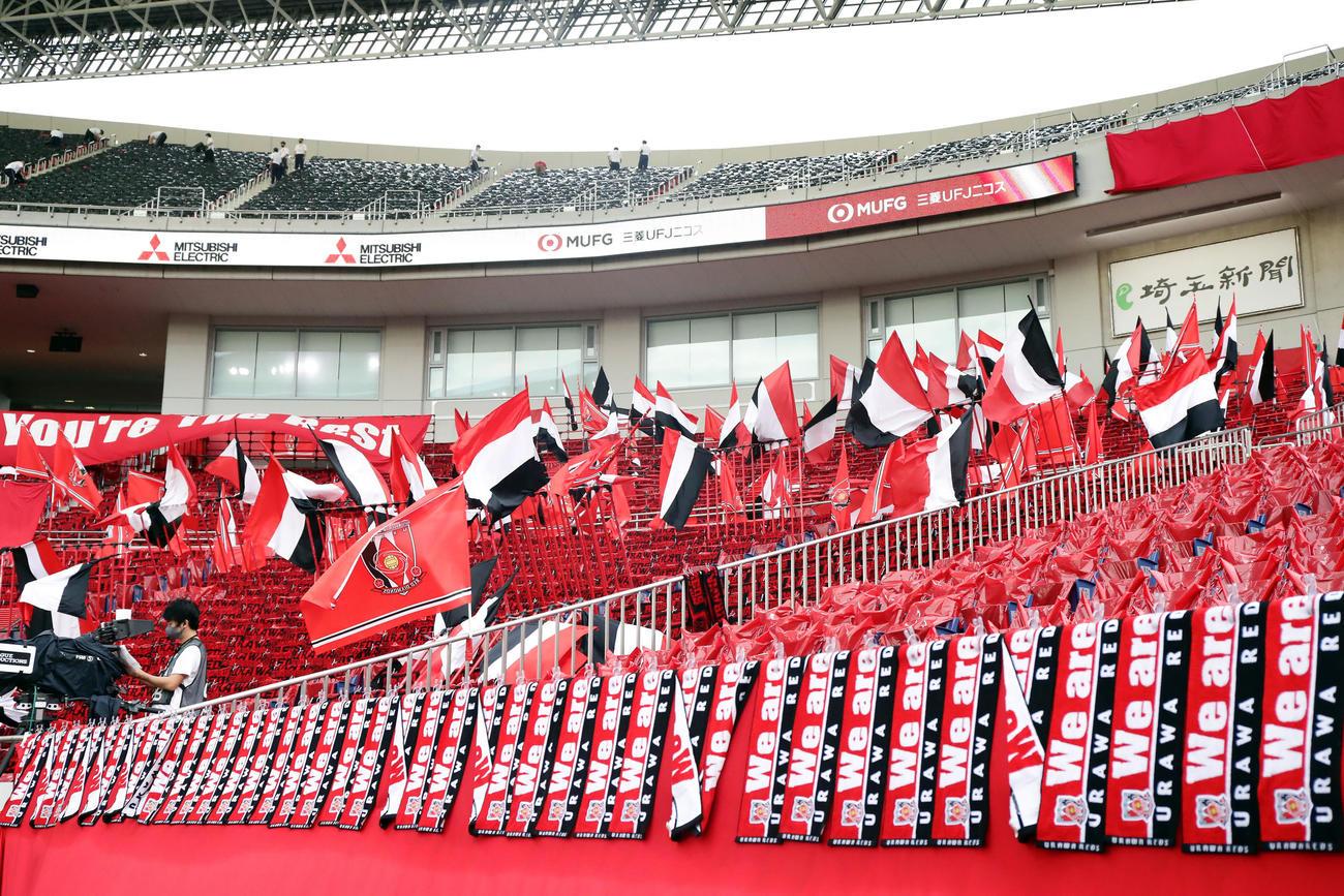 浦和対横浜 無観客試合の中、マフラーやフラッグを使いさまざまな工夫を凝らされたスタジアム(撮影・浅見桂子)
