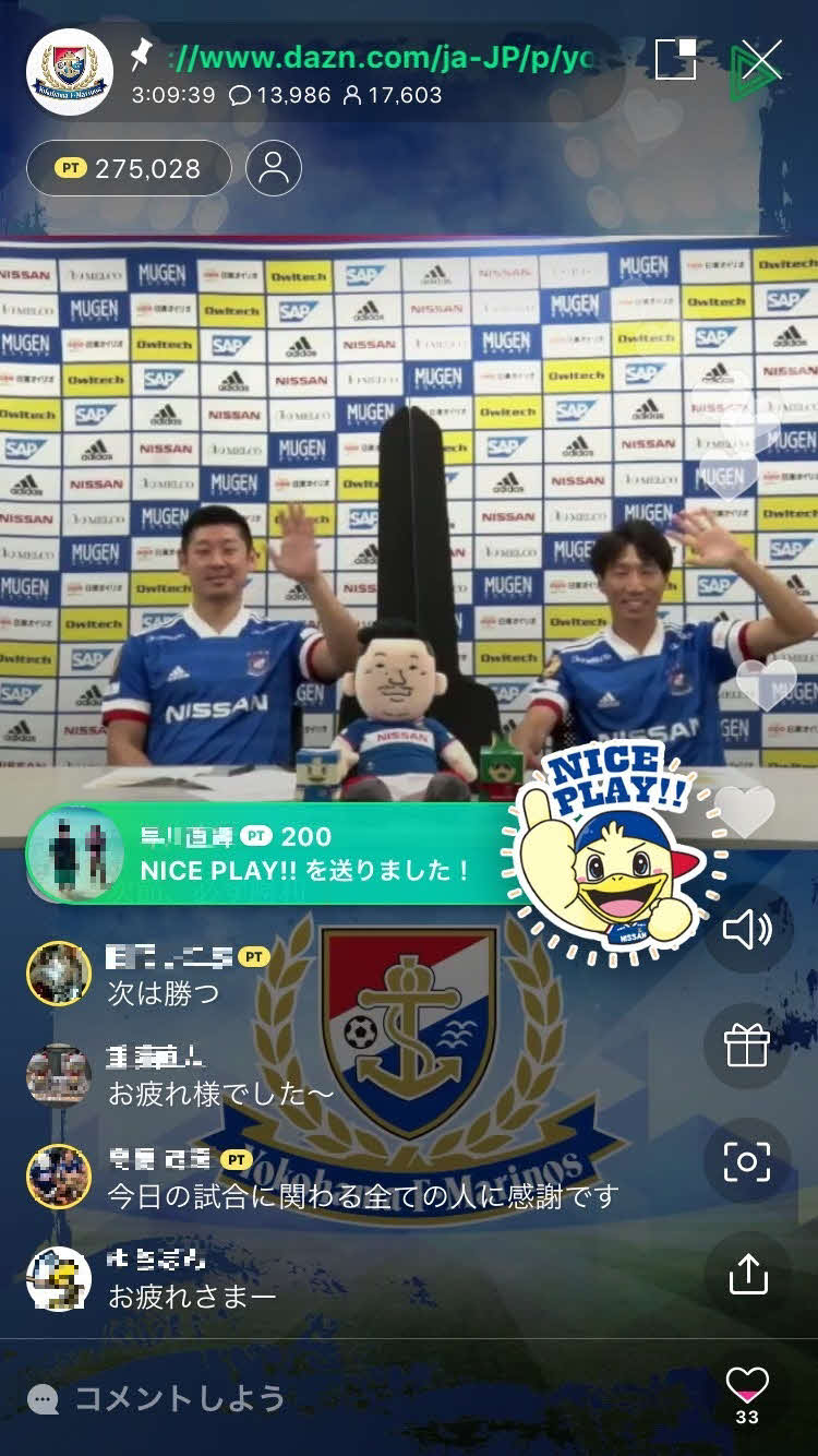 「F・マリノスデュアルスタジアム」に生出演した横浜の栗原勇蔵クラブシップキャプテンと波戸康広アンバサダー