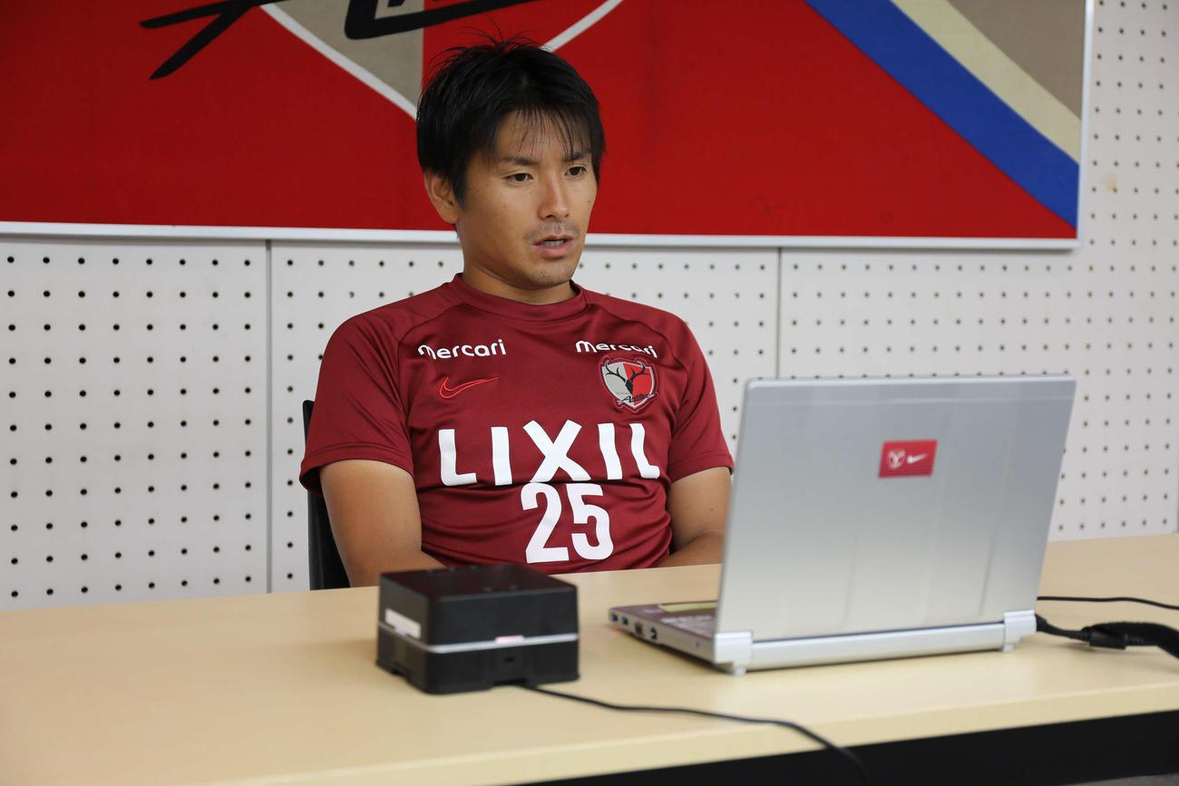 練習を終えてオンライン取材に応じる鹿島MF遠藤康(C)KASHIMA ANTLERS