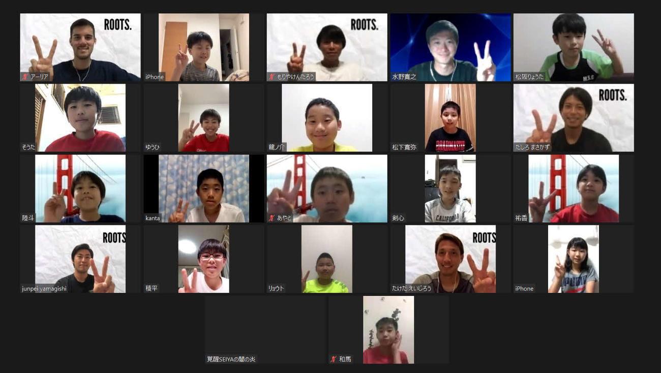 「ROOTS.」が行った小学生とのオンライントークイベントの様子