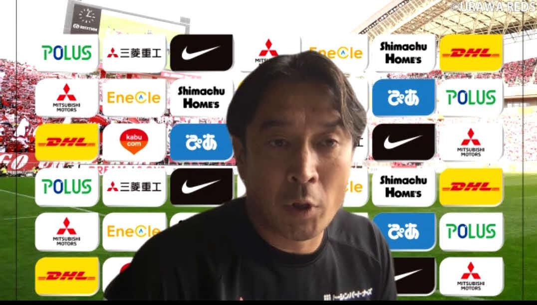 12日のホーム鹿島戦に備え、オンラインで報道陣に対応した浦和の大槻監督