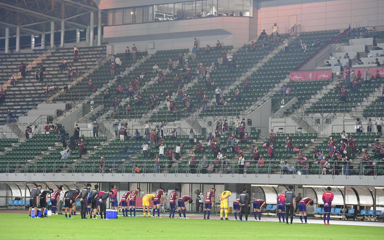 J2岡山対北九州 試合後、スタンドのサポーターにあいさつをする岡山イレブン(撮影・岩下翔太)