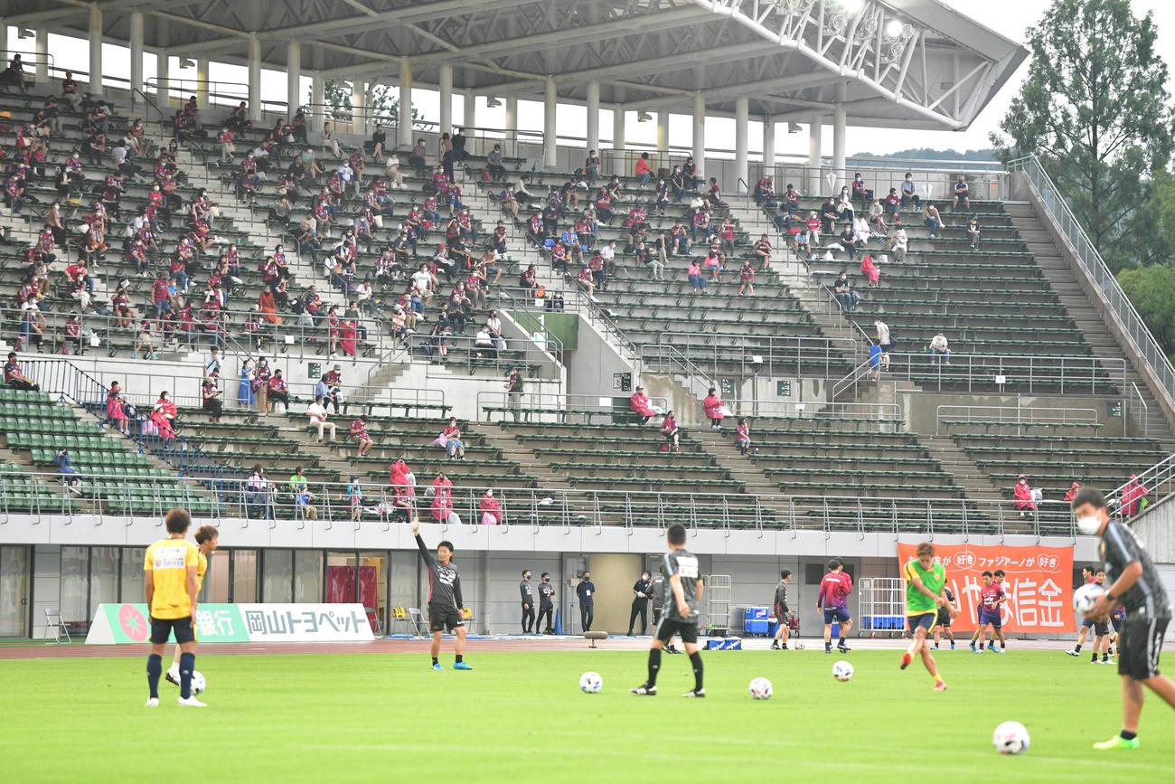 J2岡山対北九州 試合前、スタンドのサポーターが見守る前で練習を行う選手たち(撮影・岩下翔太)