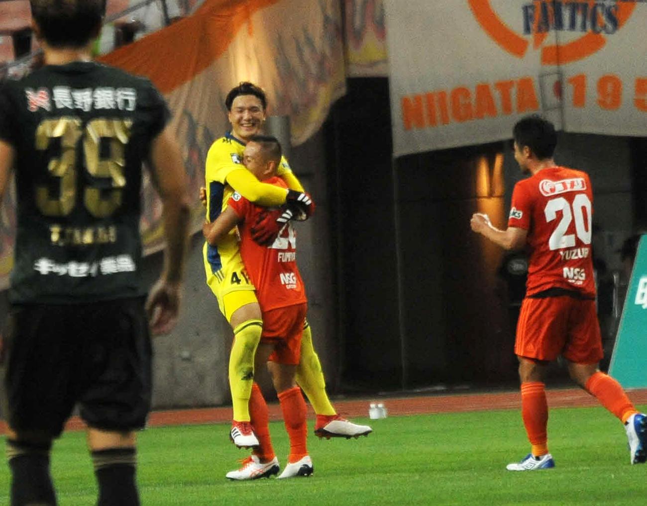 ファインセーブを連発したGK藤田はホーム初勝利をDF早川と抱き合って喜ぶ(撮影・斎藤慎一郎)