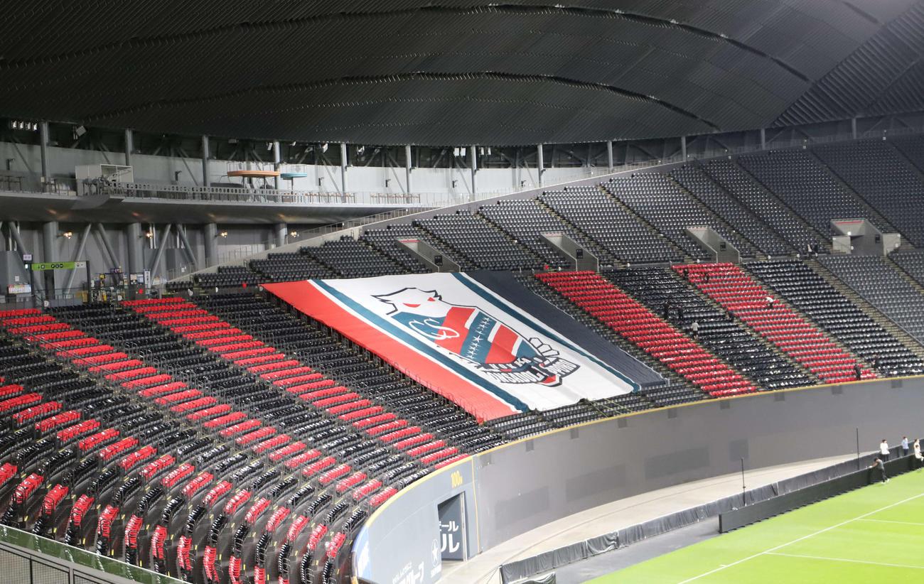 札幌クラブスタッフでアウェーゴール裏を赤黒のコレオグラフィーを完成させた(クラブ提供)