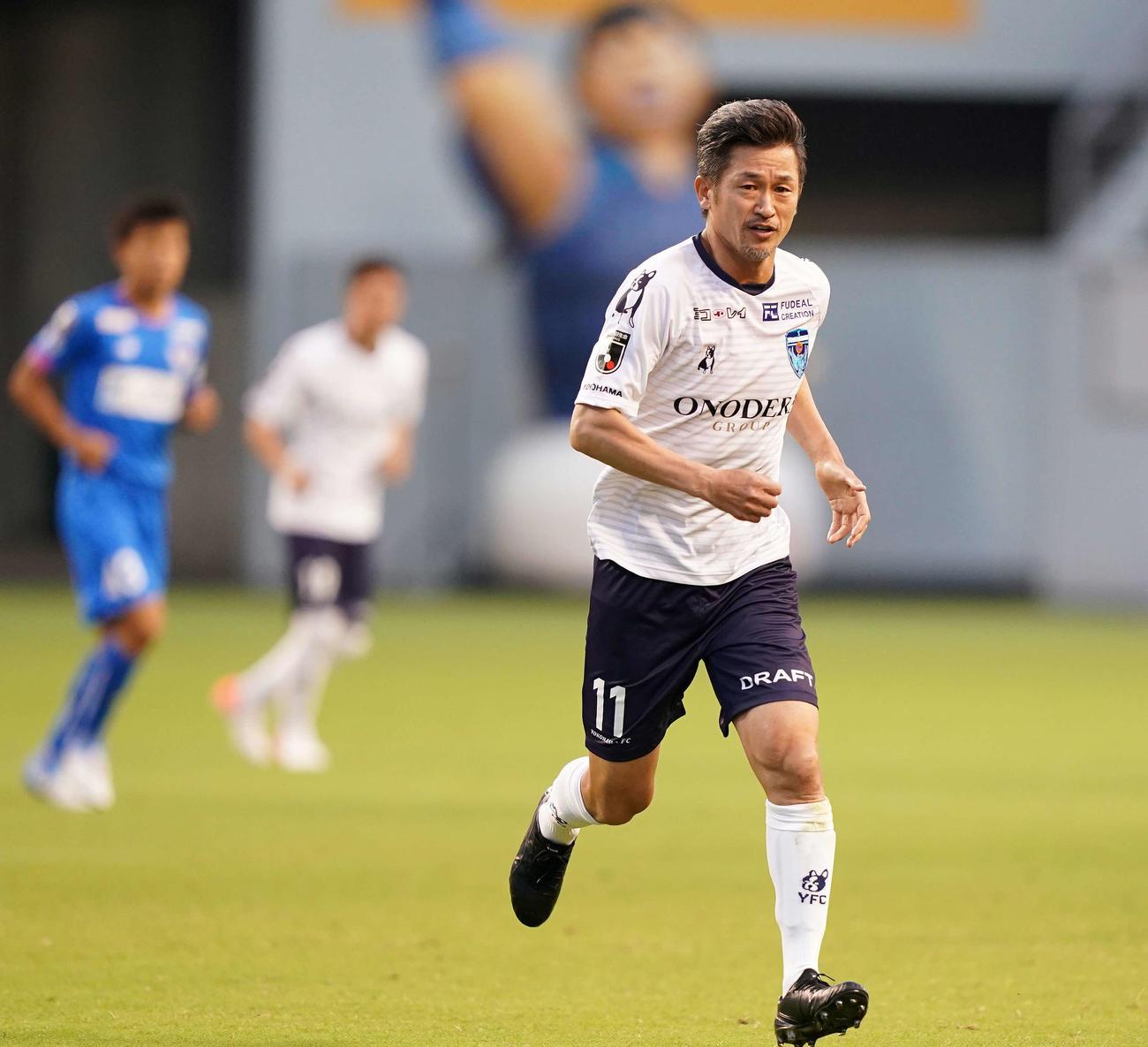 鳥栖対横浜FC 前半、先発出場する横浜FC・FWカズ(撮影・江口和貴)
