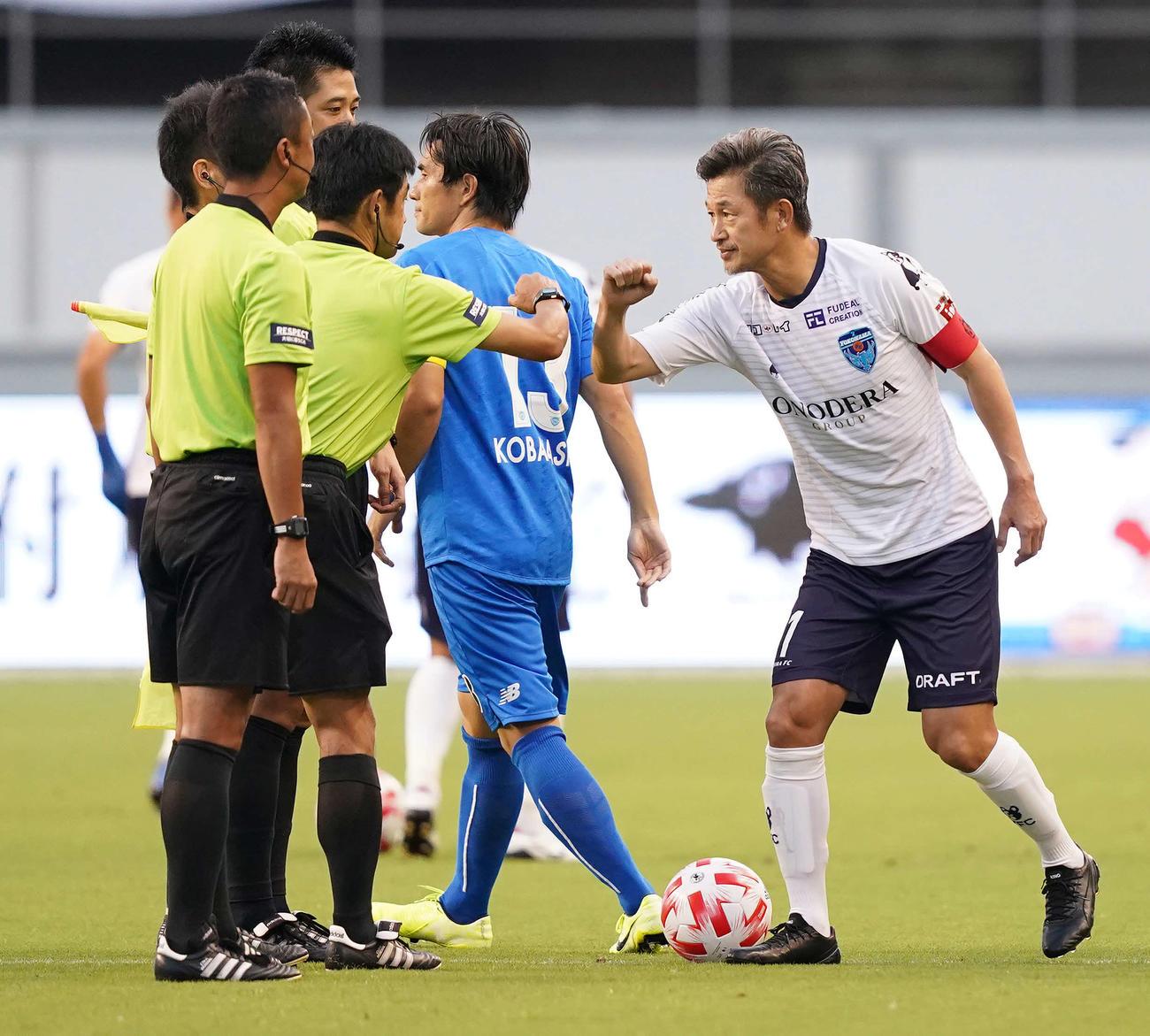 試合前、審判団と肘タッチをかわす横浜FC・FWカズ(撮影・江口和貴)