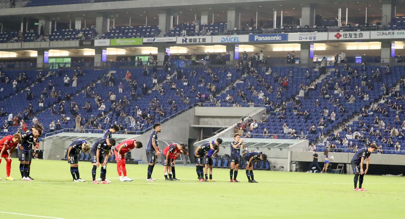 横浜FCに勝利しスタンドへあいさつするG大阪イレブンたち(撮影・加藤哉)