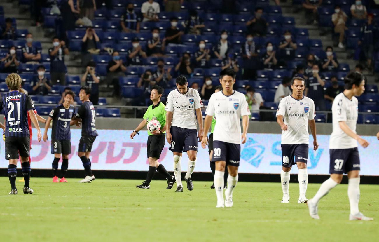 G大阪にロスタイムで敗れた横浜FCイレブン(撮影・加藤哉)