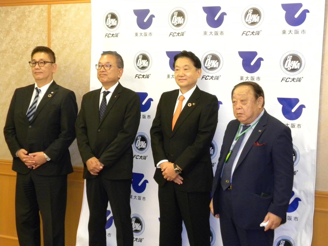 東大阪市役所でヒアリングを行ったJリーグの村井満チェアマン(左から2人目)と野田義和市長(同3人目)、FC大阪の疋田晴巳社長ら