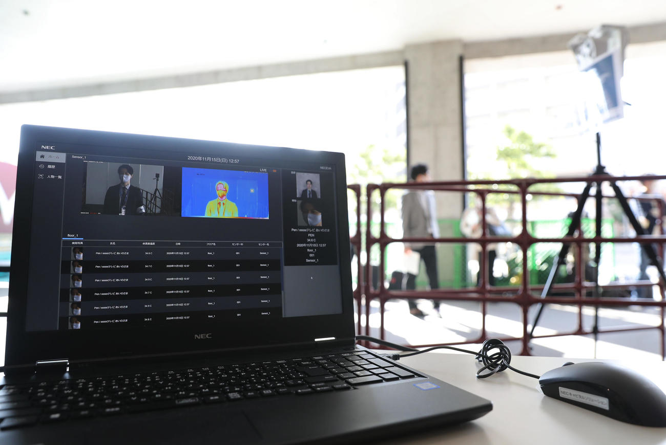 神戸対湘南 試合前、NECによる顔認証と検温を同時に行えるシステムで実証実験が行われる(撮影・前田充)