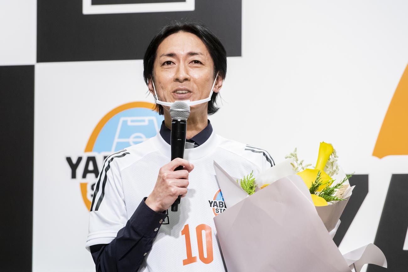 スポーツチャンネル「DAZN(ダゾーン)」で新たなサッカー番組「FOOTBALL PROGRAM YABECCHI STADIUM」に挑戦することを発表した矢部浩之