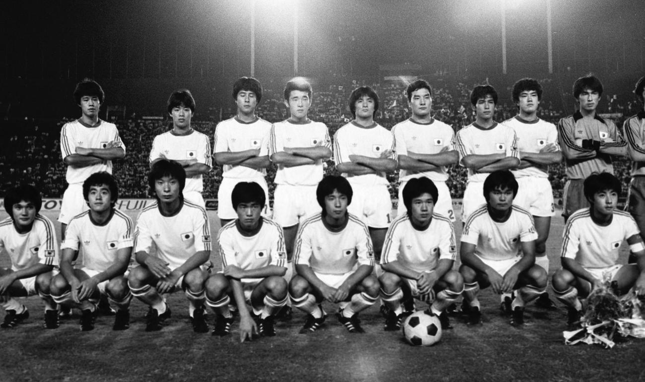 ワールドユースに出場した水沼貴史氏ら(1979年8月29日撮影)