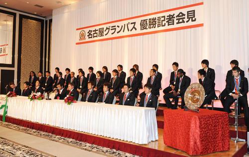 名古屋グランパス優勝会見(2010年11月20日撮影)