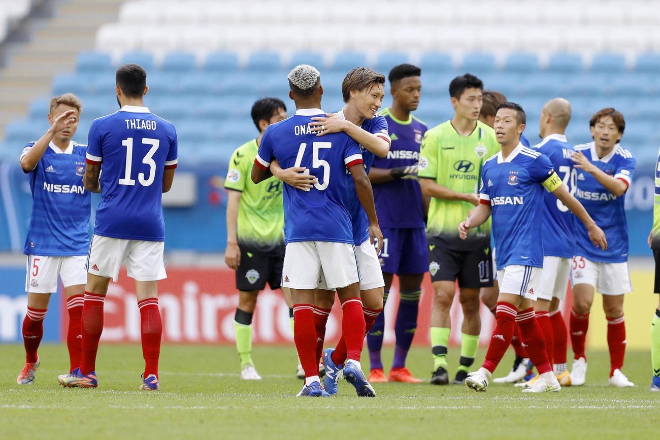 横浜対全北 初の決勝トーナメント進出を決め、喜ぶ横浜イレブン(ゲッティ=共同)