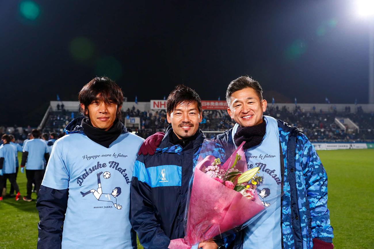 花束を持ち写真に納まる横浜FC・MF松井(中央)。左はMF中村、右はFW三浦(C)・YOKOHAMA FC