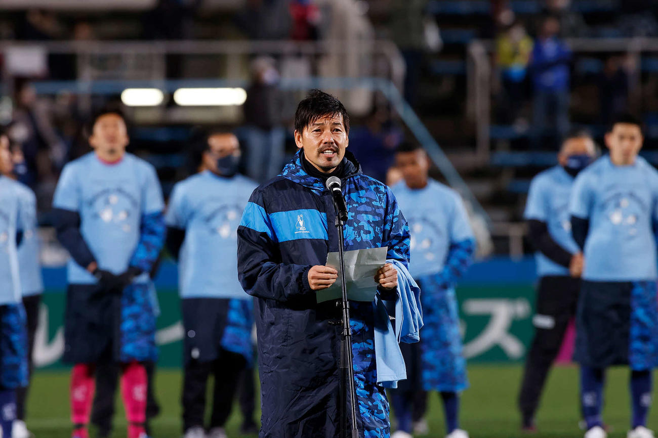 サポーターにあいさつする横浜FC・MF松井(C)・YOKOHAMA FC