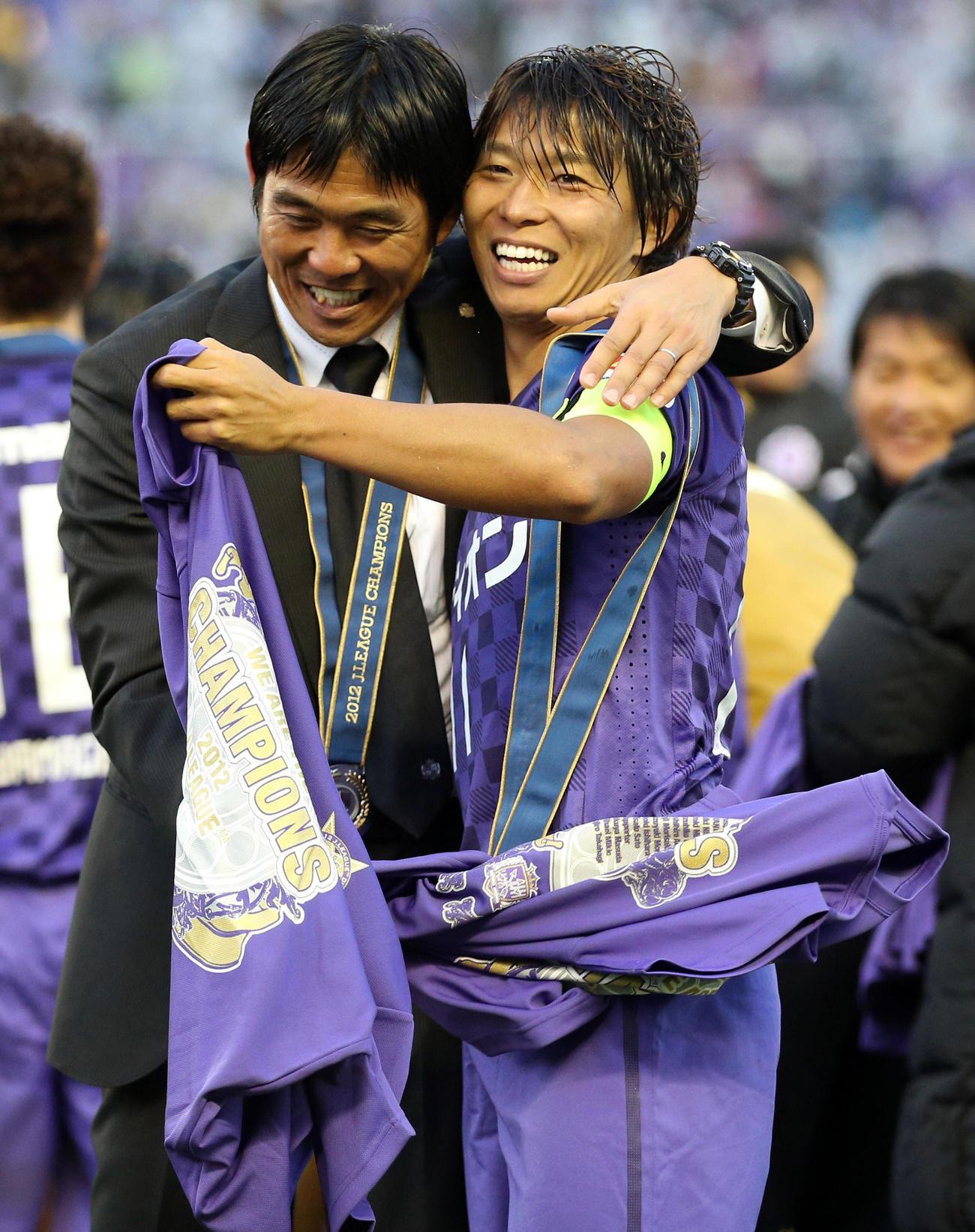 優勝を決め森保監督(左)に抱きしめられる広島FW佐藤寿人(2012年11月24日撮影)