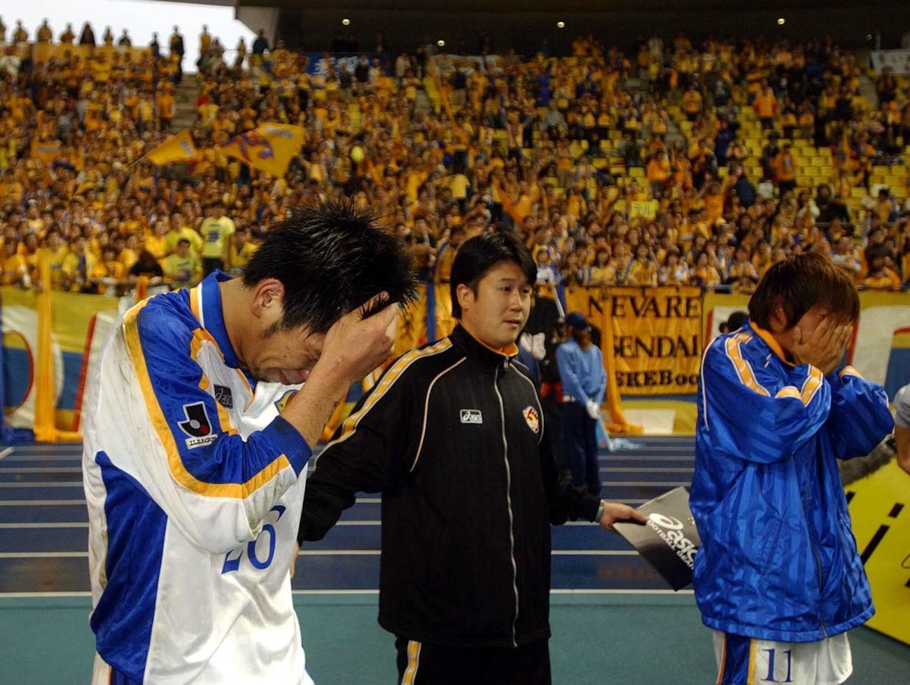 大分対仙台 J2降格が決まり、顔を覆ったままの佐藤寿人(右)(2003年11月29日撮影)