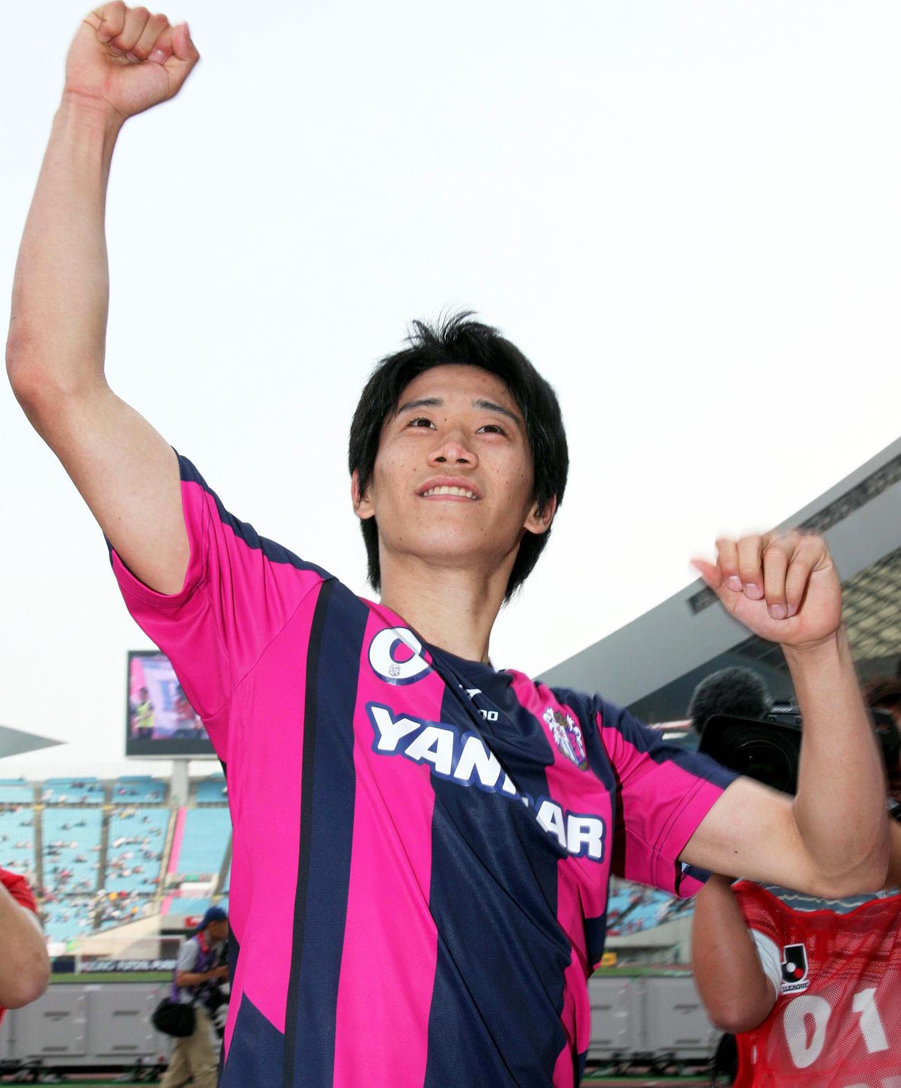C大阪時代の香川真司(2010年5月5日撮影)