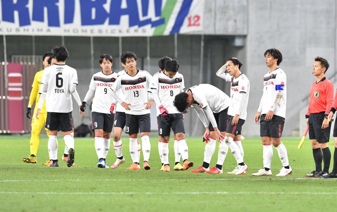 徳島対ホンダFC 徳島に敗れ、肩を落とすホンダFCイレブン(撮影・岩下翔太)