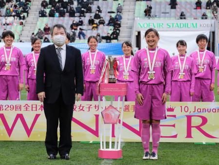 神戸市長杯を横に記念撮影をする藤枝順心・宮本(右)(代表撮影)