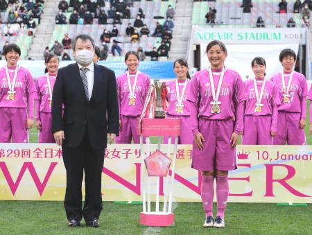 1月10日、全日本高校女子サッカー選手権で優勝し記念撮影をする藤枝順心(代表撮影)