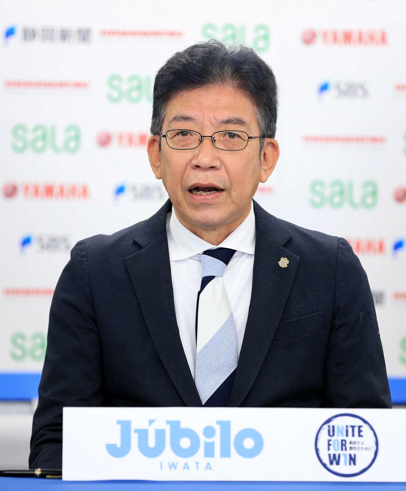 J2優勝でのJ1昇格を誓った磐田の小野社長(C)JUBILO IWATA