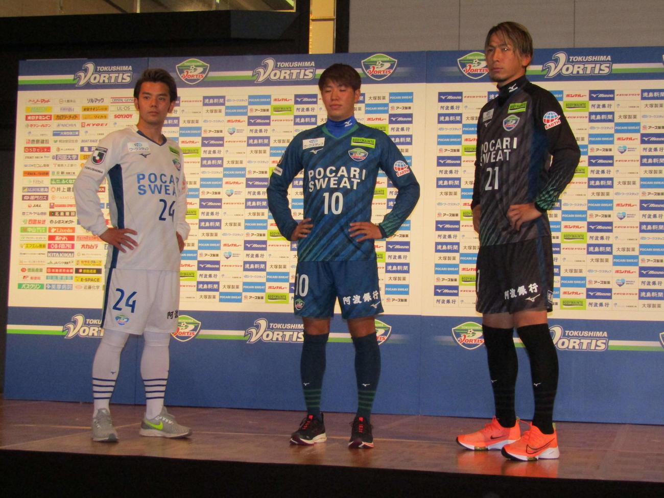 新ユニホームを発表した左から西谷和希、渡井理己、上福元直人(撮影・佐藤あすみ)
